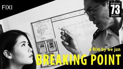 3 Crimes: Breaking Point [FIXI Short Film] by We Jun