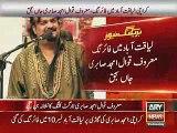 The legend pakistani Qawal Amjad Sabri shot dead in Karachi