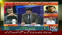 Jaiza With Ameer Abbas  – 22nd June 2016