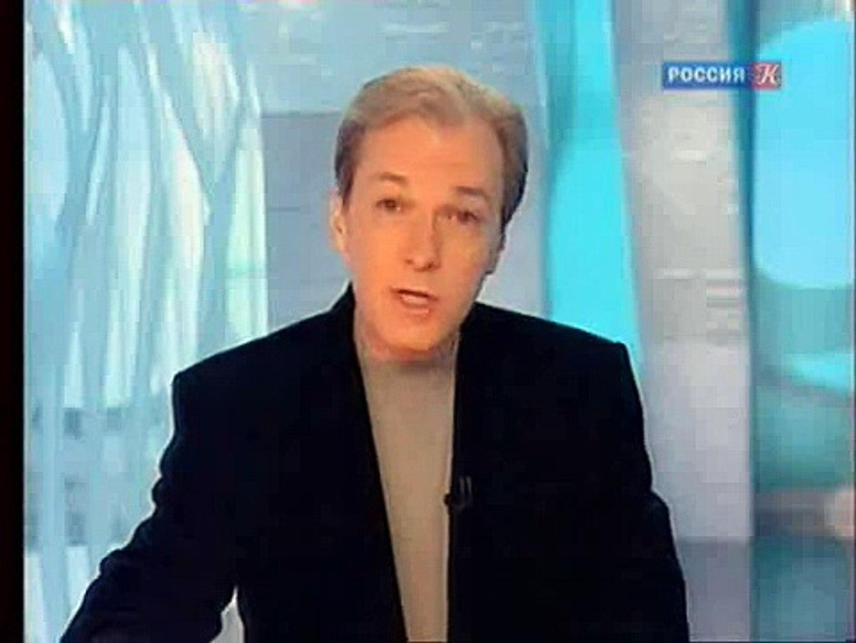 Новости, 15 декабря 2010 года (Россия Культура)