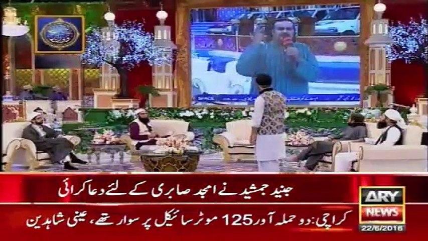 Ary News Headlines 22 June 2016 , ARY Digital Set Feeling Sad For Amjad Sabri
