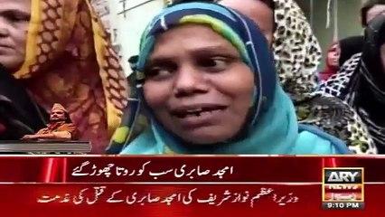 Ary News Headlines 22 June 2016 , Amjad Sabri Leaves People Crying