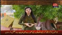 Khufia (Crime Show) On Abb Tak – 22nd June 2016