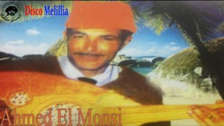 Ahmed El Monsi Nodi Zawji Waldak Official Video