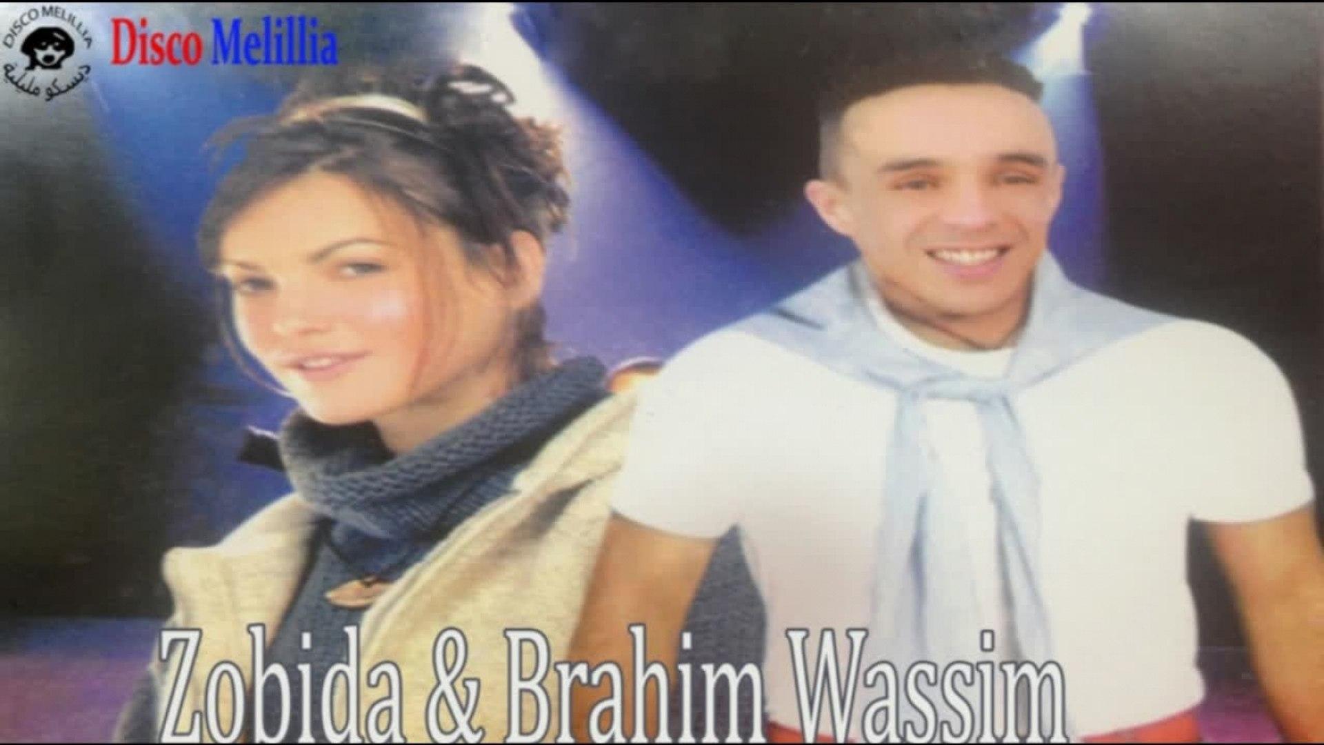 Zobida Ft. Brahim Wassim - Ayyaw Ayyaw - Official Video