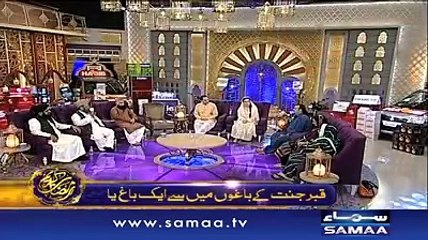 Last Naat Amjad Sabri in Sehri live Show on Samaa News Jab Waqt Naza Aye Deedar Atta krna