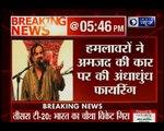 Pakistan: Renowned Qawwali singer Amjad Sabri shot dead in Karachi