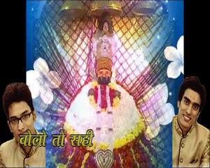 Aayo Re Mahino Fagan Ko    Hit khatu Shyam Bhajan     Shubham Rupam    A2Z Music Offcial