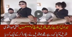 Qandeel Baloch & Mufti Kavi Another Video Came Out