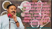 Rajiv Dixit- मोतियाबिंद के लिए खुद बनाये eye