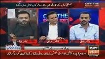 Aamir Liaquat Vs Faisal Raza Abidi Fight