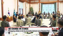 S. Korean commanders discuss countermeasures against N. Korean provocations