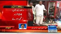 Quetta bombing kills 3, injures 24
