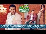 Check out : Salman Khan and Athiya Shetty's Photoshoot 2015