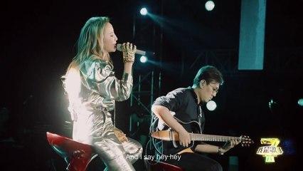 【我是歌手巡回演唱会】李玟《what's up》- I AM A SINGER 4