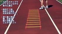 スピード ラダー|1イン2アウト(スラローム・後)|トレーニング17
