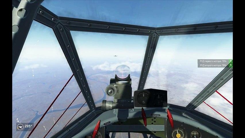 IL-2  Sturmovik  Battle of Stalingrad   Пе-2, атака вулчера