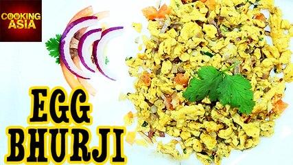 Egg Bhurji (Anda Bhurji) | Tasty & Simple Recipe | Cooking Asia