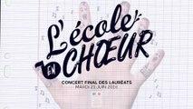 École en chœur 2016 : les lauréats en concert !