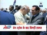 Ex-Egyptian Preisdent Hosni Mubarak clinically dead: reports