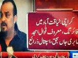 Amjad Sabri Famous Qawwal shot dead in Karachi Target Killing Famous Qawwali and Kalam of Amjad Sabri