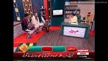 Khabardar Aftab Iqbal 24 June 2016 خبردارآفتاب اقبال - Express News