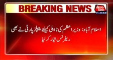 PPP Prepares Reference To Declares PM Incompetent