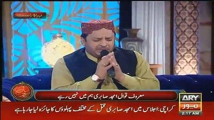 Sanam Baloch crying on Amjad Sabri death