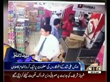 Wqatnews Headlines 05:00 PM 25 JUNE 2016