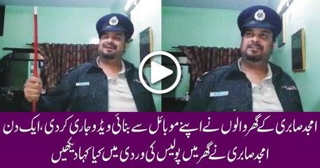 The Legend Amjad Sabri in lighter mood wearing Pakistan Police dress & Sings Yeh Andha kanoon hai
