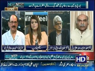 News Night With Neelum Nawab - 1st July 2016