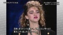MADONNA Interview & Like a Virgin Japanese TV 1985