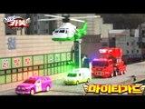 헬로카봇2 장난감 4단합체 마이티가드 레스큐 카봇 8개색상 컬러합성 변신로봇 변신자동차 동영상 HelloCarbot2 Transformers