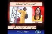 Pakistani News anchor Gharida Farooqi wearing tight Trouser Ass