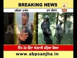 After Naved, Sajjad another Pak militant held