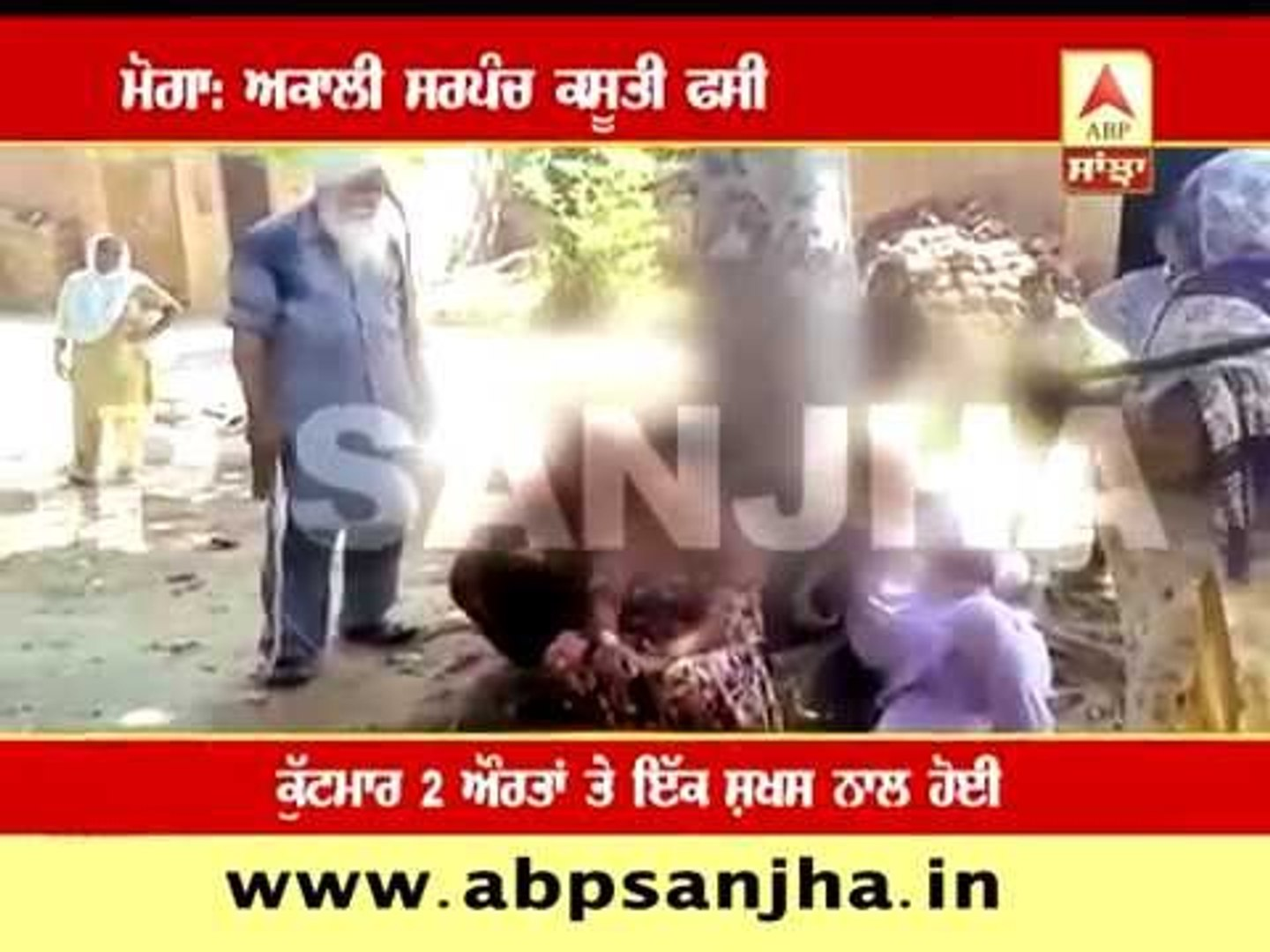 Strict action against Akali Sarpanch in Moga