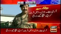 CAOS Raheel Sharif arrives at Karachi