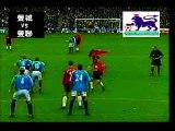 Super nice kick 2   Football Funny   Football Beautiful