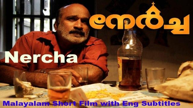 Malayalam Short Film   Nercha   Arun Murali