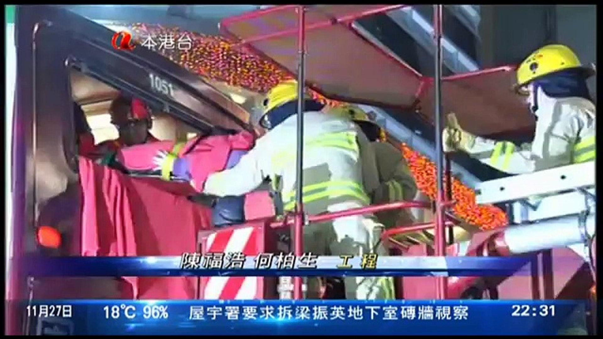 [新聞](2012-11-27)灣仔三輛巴士相撞五十人受傷 (3)