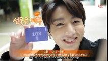 [ENG SUB] BTS- SK Telecom twitter video Jungkook, Suga, and Jin