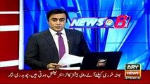 Four target killers arrested in Karachi, says SSP Rao Anwar