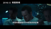 ASSASSIN'S CREED - (2016) Michael Fassbender Action Movie