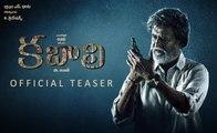 Kabali Telugu Movie || Audio launch video || Rajinikanth | Radhika Apte || Kabali Telugu Movie