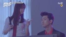 [꿀내주의] 옥택연-김소현 찰떡 케미로 귀신 퇴치 성공!
