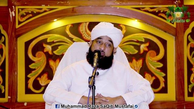 """"""" Aik Qari, Aik Sakhi or Aik Shaheed ko Jahannum…"""