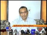 Parul University Rape Case - Potency test on Jayesh Patel positive, says Doctor - Tv9 Gujarati