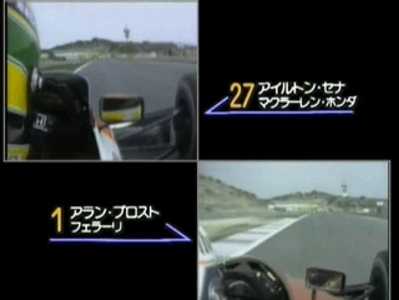Prost-Senna Jerez 90
