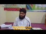 Tafseer Quran Paak prg 1 ,Surat Fatiha ،  مفتی ابو بکر قادری، سورۃ فاتحہ کا مفہوم،آیئں قرآن پاک کا مفہوم سمجھیں