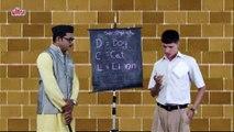 Sunny Leone Nahi Lion, Marathi Joke